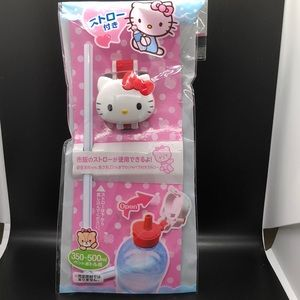 Hello Kitty bottle cap and straw